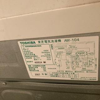 洗濯機(決まりました) - 家電