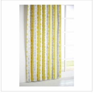 2枚組 245cm 100cm 北欧柄 カーテン 黄色 遮光2級 厚地カーテン - 周南市