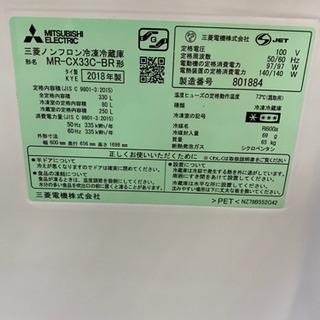 ⭐ジモティー限定特別価格⭐I359★ MITSUBISHI ★MR-CK33C-BR★2018年製★3ドア冷蔵庫★ブラウン⭐動作確認済⭐クリーニング済 - 売ります・あげます
