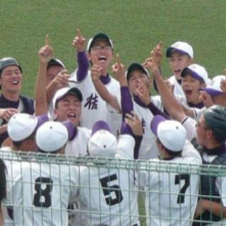 ☆新しく野球チーム結成☆未経験者から経験者まで募集中!