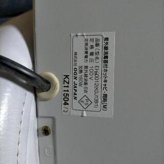 紫外線消毒ホットキャビ差し上げます − 東京都