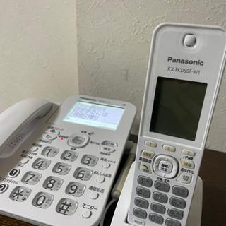 【日にち限定】子機付き電話