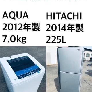 ★送料・設置無料✨★  7.0kg大型家電セット☆冷蔵庫・洗濯機...