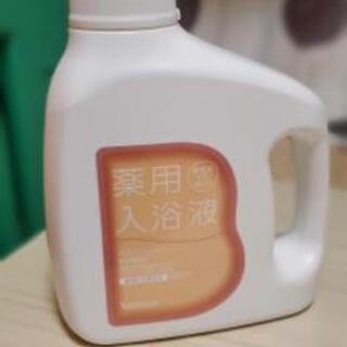 バスクリンベビー(薬用入浴液)