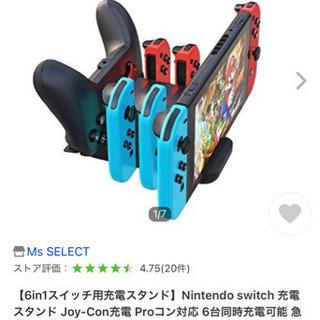【新品】充電スタンド【switch Joy-Con充電器6in1...