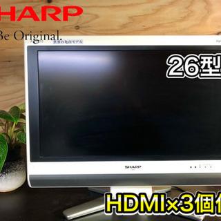 【激安‼️】SHARP AQUOS 液晶テレビ26型 HDMI×...