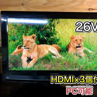 【超美品✨】DX-BROADTEC 26V型液晶テレビ P…
