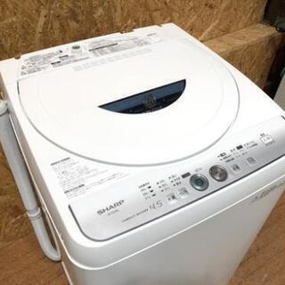 🌈本日のみ‼️激安洗濯機‼️4.5キロ洗濯機‼️破格です!…