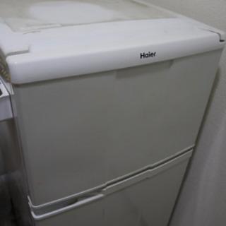 🌸お買い得🌸冷凍冷蔵庫‼️ Haier JR-N100C🌈