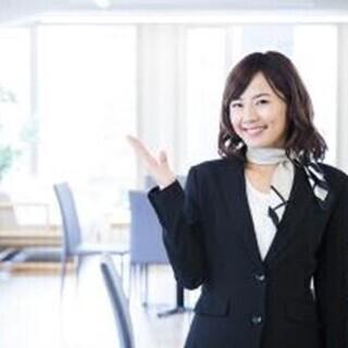 残業ほぼなし☆豊橋市<自動車ショールーム受付>na_465…