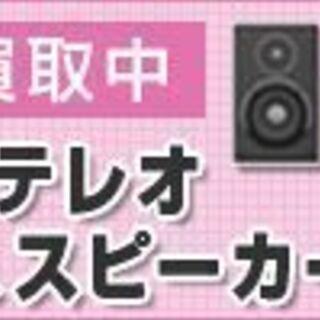 最新パソコン買取から【中古・高級・アンティーク】時計・カメラ・ス...