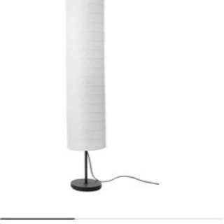 IKEA フロアランプ