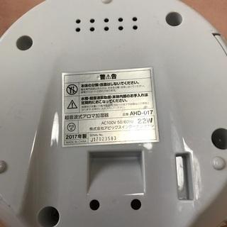 加湿器 しずくちゃん - 家電