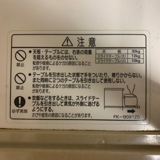 炊飯器/レンジ台 米びつ付き − 愛知県