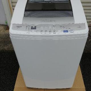 配送無料 洗濯機美品😺
