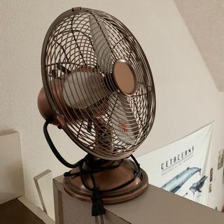 【無料】かわいくておしゃれな扇風機