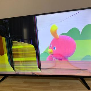 50v画面が割れたTVいる方いますか(>人<;)