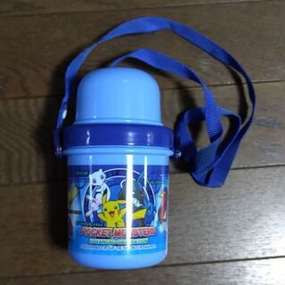 ポケモンの水筒