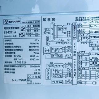 ‼️7.0kg‼️ 送料設置無料★大型冷蔵庫/洗濯機!! − 東京都