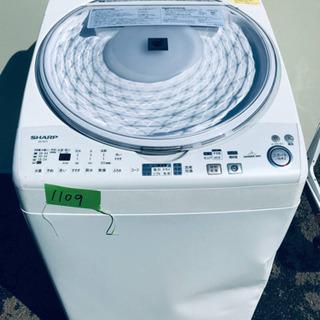 ‼️7.0kg‼️ 送料設置無料★大型冷蔵庫/洗濯機!! - 売ります・あげます