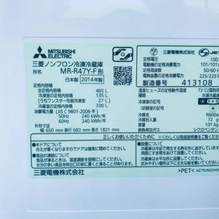 ‼️7.0kg‼️ 送料設置無料★大型冷蔵庫/洗濯機!! - 家電