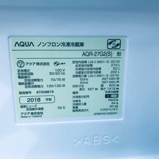 ‼️8.0kg‼️ 送料設置無料★大型冷蔵庫/洗濯機!! - 新宿区