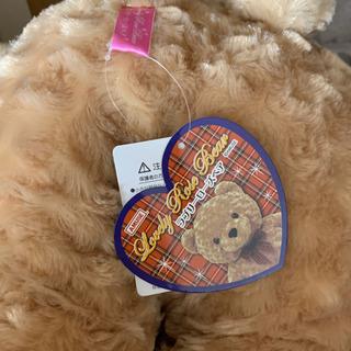 【決まりました】ベア bear - 江戸川区
