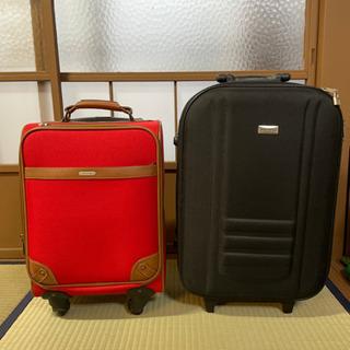 キャリーバッグ 赤、黒
