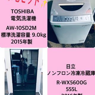 ‼️10.0kg‼️ 送料設置無料★大型冷蔵庫/洗濯機!!の画像