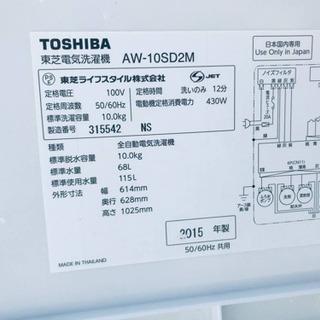 ‼️10.0kg‼️ 送料設置無料★大型冷蔵庫/洗濯機!! - 家電
