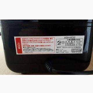 コイズミ ASH-602 加湿器 - 中央区