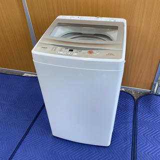 AQUA 全自動電気洗濯機 AQW-GS50G 2019年製