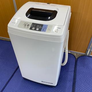 日立全自動電気洗濯機 NW-50B 2018年製