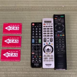 値下げです!液晶テレビ 3台まとめて引取り可能な方❗️ジャンク品です。 - 葛飾区