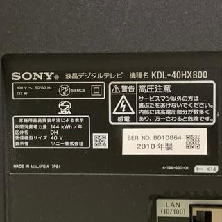 値下げです!液晶テレビ 3台まとめて引取り可能な方❗️ジャンク品です。 - 家電