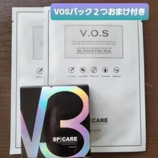 v3ファンデーション【正規品】シリアルナンバー付き