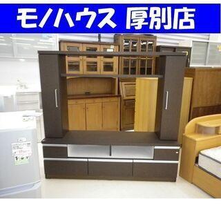 テレビボード テレビ台 幅160奥行42高さ152cm 壁面収納...