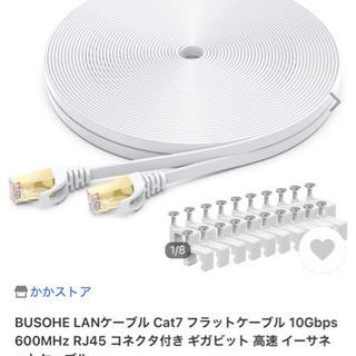 ‼️✨全日本市場最安値挑戦中✨‼️【新品】LANケーブル Cat...