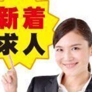 【18.5万円以上可】長期安定就業可能 \金属部品加工のマシンオ...