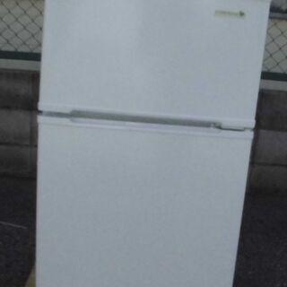 JMR0175)ヤマダ電機 2ドア ノンフロン冷凍冷蔵庫 …