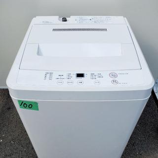 ②100番 無印用品✨全自動電気洗濯機✨AQW-MJ45‼️