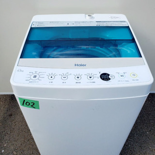 ②✨2018年製✨102番 Haier✨全自動電気洗濯機✨…
