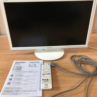 AQUOS SHARP テレビ 白 ケーブル付 テレビ 白…