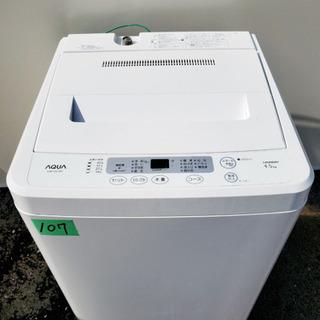 ②107番 AQUA✨全自動電気洗濯機✨AQW-S452‼️