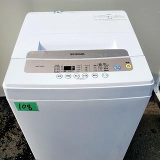 ②✨2018年製✨108番アイリスオーヤマ✨全自動洗濯機✨…