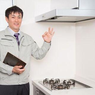 給湯器 エコキュートなどの修理 当日駆けつけ 見積もり無料です☆ - 地元のお店