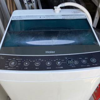 洗濯機洗濯機