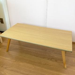 ニトリ 折り畳みテーブル シェリル