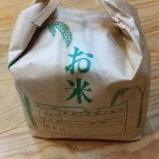 古代米 2kg