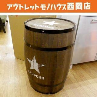 未使用 サッポロビール 非売品 ディスプレイ樽 店舗グッズ イン...